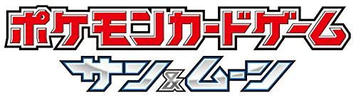 Pokemon Card Game Sun & Moon Enhanced Booster Pack Dark Order 1 BOX