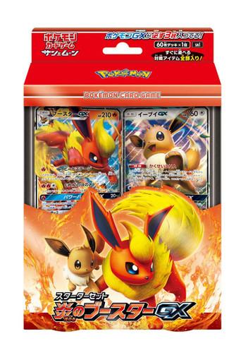 Pokemon Card Game Sun & Moon Starter Set Fire Flareon GX 1 BOX