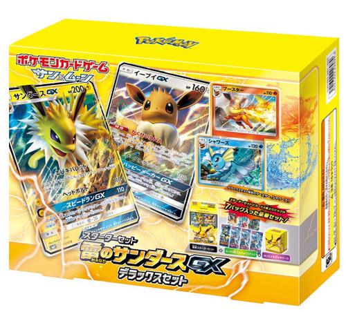 Pokemon Card Game Sun & Moon Starter Set Thunder 'Jolteon GX Eevee GX Deluxe Set' 1 BOX
