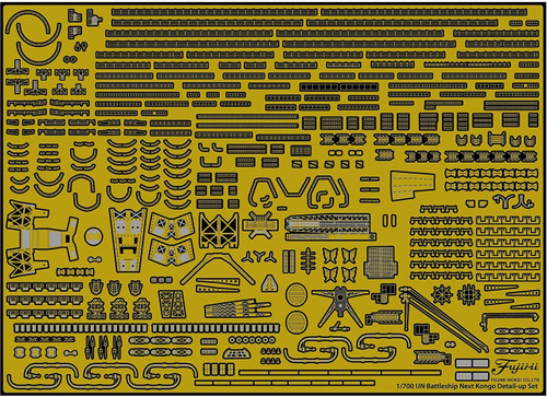 Fujimi 1/700 Gup135 Fune NEXT IJN Battleship Kongo Genuine Photo-etched Parts