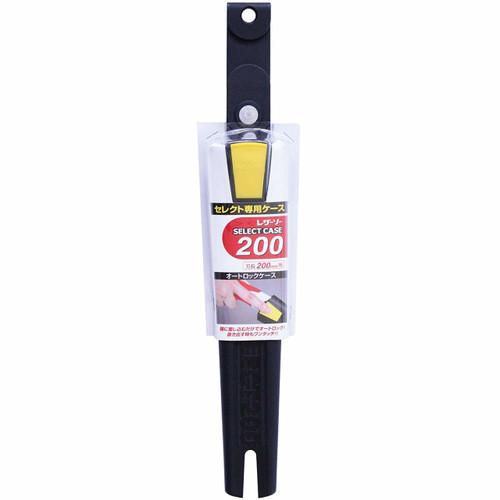 Gyokucho 9151 Razor Saw SELECT CASE 200