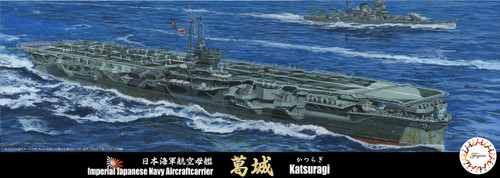 Fujimi TOKU-82EX-1 IJN Aircraft Carrier Katsuragi Special Ver. (w/ Photo-etched Parts) 1/700 scale kit