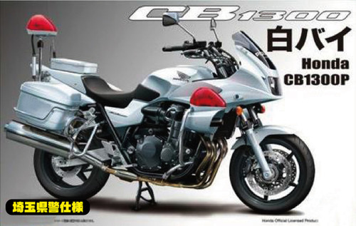 Fujimi Bike-14 EX-1 Honda CB1300P Police Motorcycle Special Ver. (w/ Saitama Pref. Traffic Police Force) 1/12 scale kit