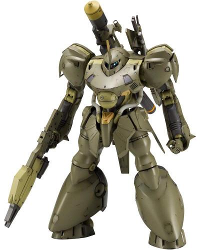 Kotobukiya FA057 Frame Arms Genbu 1/100 Scale Kit