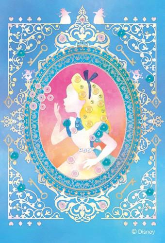 Epoch Jigsaw Puzzle Decoration 70-016 Disney Alice in Wonderland Silhouette (70 Pieces)