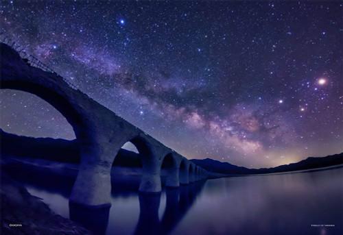 Yanoman Jigsaw Puzzle 03-878 KAGAYA Milky Way & Tauschwetts River Hokkaido Japan (300 Pieces)