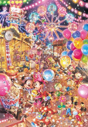 Tenyo Japan Jigsaw Puzzle DPG-500-219 Disney Twilight Park (500 S-Pieces)