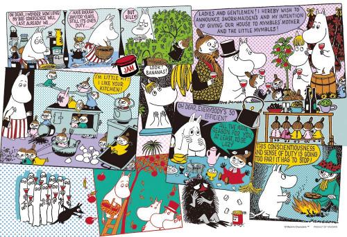 Yanoman Jigsaw Puzzle 03-876 Moomin Valley Ver.2 (300 Pieces)