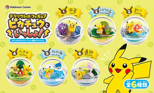 Pokemon Center Original Terrarium Figure Pikachu to Issho! 810