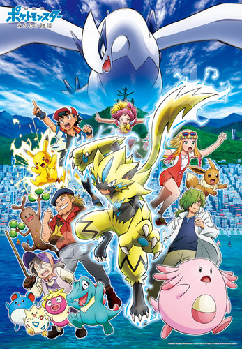 Ensky Jigsaw Puzzle 500T-L19 Pokemon the Movie The Power of Us (500 L-Pcs)