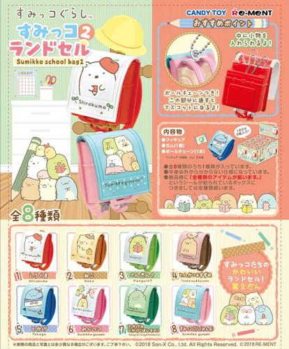 Re-ment 172026 Sumikko Gurashi School Bag #2 1 BOX 8 Pcs. Complete Set
