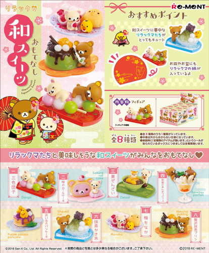 Re-ment 172040 Omotenashi Japanese Sweets 1 BOX 8 Figures Set