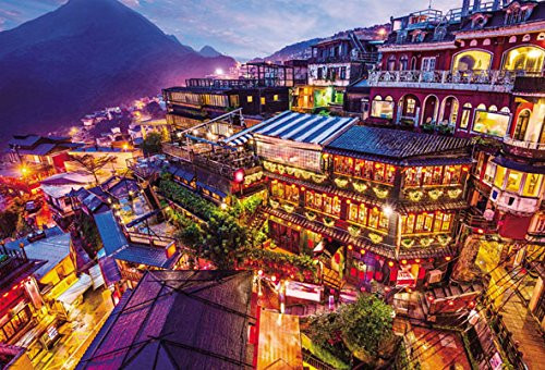 Beverly Jigsaw Puzzle S32-511 Jiufen Taipei Taiwan (2000 S-Pieces)