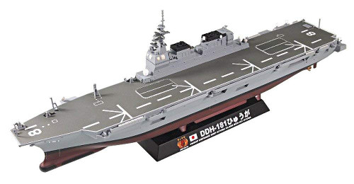 Pit-Road Skywave JPM-04 JMSDF Defense Ship DDH-181 Hyuga 1/700 Finished Model