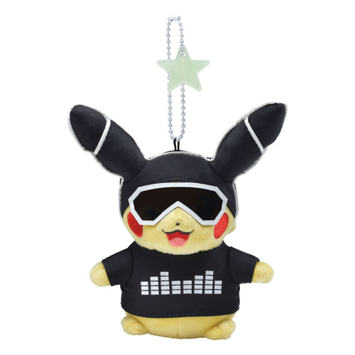 Pokemon Center Original Mascot Pikachu 2018 White
