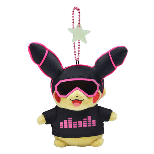 Pokemon Center Original Mascot Pikachu 2018 Pink