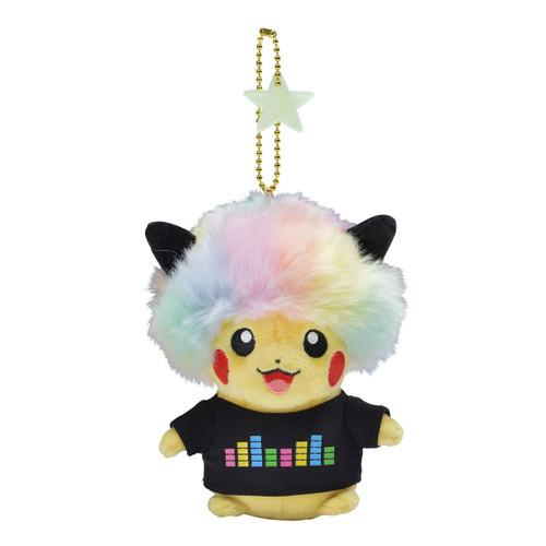 Pokemon Center Original Mascot Pikachu 2018 Afro Hair