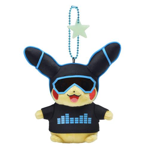 Pokemon Center Original Mascot Pikachu 2018 Blue