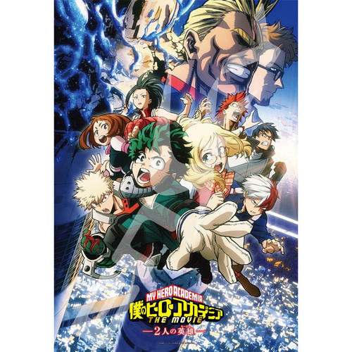 Ensky Jigsaw Puzzle 1000T-103 My Hero Academia The Movie The Two Heroes (1000 Pieces)
