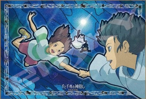 Ensky Frost Art Crystal Jigsaw Puzzle 300-AC039 Spirited Away Real Name (300 Pieces)