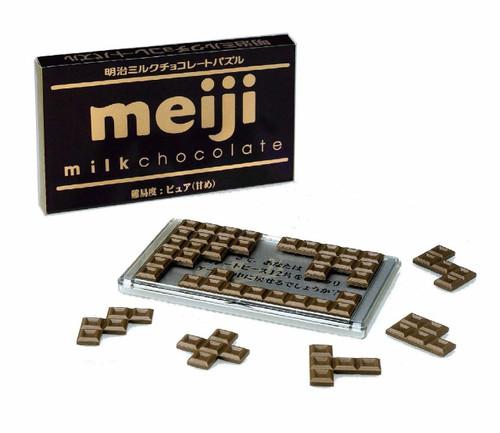 Hanayama Brain Teaser Meiji Milk Chocolate Puzzle Difficulty Level 2