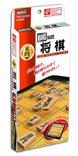 Hanayama Japanese Chess Shogi Game Set Portable Big Made in Japan