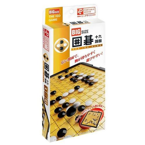 Hanayama Go (Igo) Game 19 x 19 Board Portable Big Made in Japan