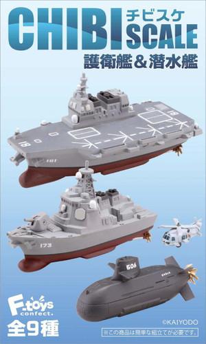 F-toys CHIBI Scale Escort Vessel & Submarine Collection 1 BOX 10 Pcs. Set