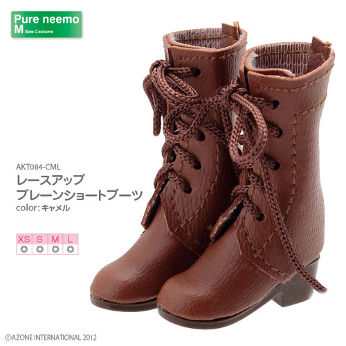 Azone AKT084-CML Pure Neemo Lace Up Plain Short Boots Camel