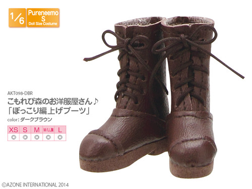 Azone AKT098-DBR Pure Neemo Pokkori Laced Up Boots Dark Brown