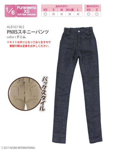 Azone ALB167-BLE Pure Neemo XS PNXS Skinny Pants Denim
