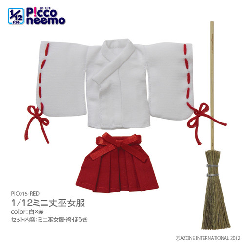 Azone PIC015-RED Picco Neemo 1/12 Mini Length Miko Shrine Maiden Costume White x Red