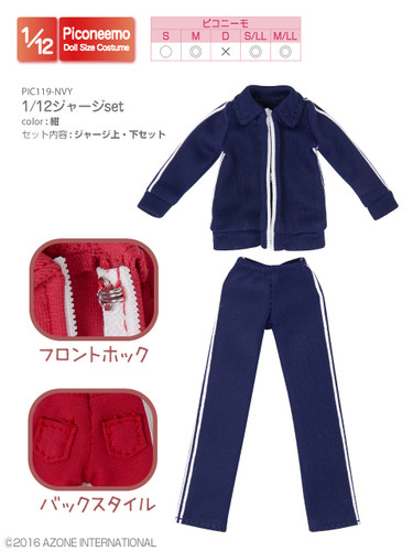 Azone PIC119-NVY 1/12 Picco Neemo Training Suit Set Navy