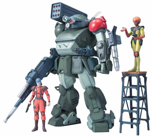 Bandai 519221 Armored Trooper Votoms Scopedog Red Shoulder Custom 1/20 Scale Kit