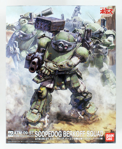 Bandai 565365 Armored Trooper Votoms Scopedog Berkoff Squad 1/20 Scale Kit