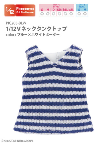 Azone PIC203-BLW 1/12 Picco Neemo V Neck Tank Top Stripes Blue x White