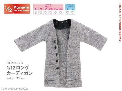 Azone PIC204-GRY 1/12 Picco Neemo Long Cardigan Gray