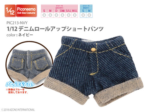 Azone PIC213-NVY 1/12 Picco Neemo Denim Roll-up Short Pants Navy