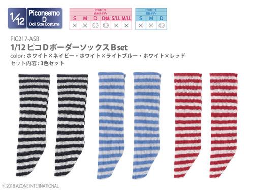 Azone PIC217-ASB 1/12 Picco D Stripes Socks B Set