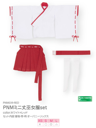 Azone PNM039-RED 1/6 Pure Neemo M Miko Shrine Maiden Costume Mini White x Red