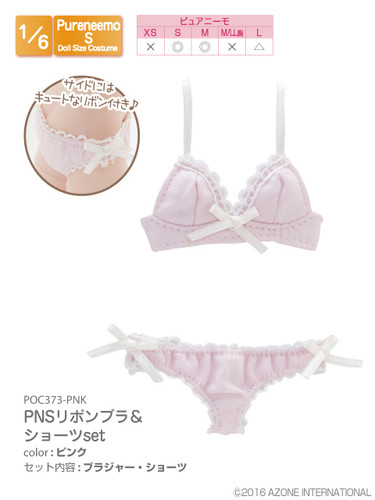 Azone POC373-PNK 1/6 Pure Neemo S Ribbon Bra & Panty Set Pink