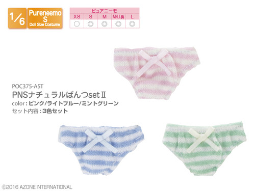 Azone POC375-AST 1/6 Pure Neemo S Natural Panty Set II Pink Light Blue Mint Green