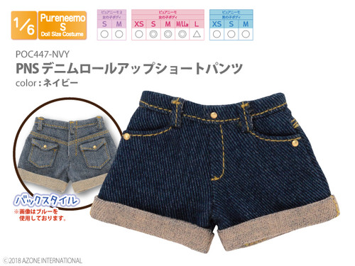 Azone POC447-NVY 1/6 Pure Neemo S Denim Roll-up Short Pants Navy