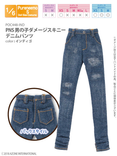 Azone POC447-NVY 1/6 Pure Neemo S Ripped Skinny Denim Pants Indigo