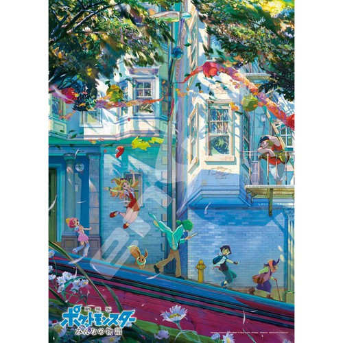 Ensky Jigsaw Puzzle 500-332 Pokemon the Movie The Power of Us (500 Pieces)