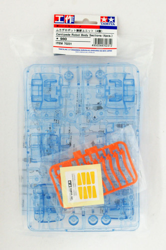 Tamiya 70231 Centipede Robot Body Sections (4 pcs.)