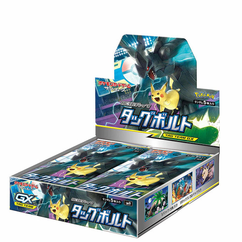 Pokemon Card Game Sun & Moon SM9 Tag Volt Booster Pack BOX