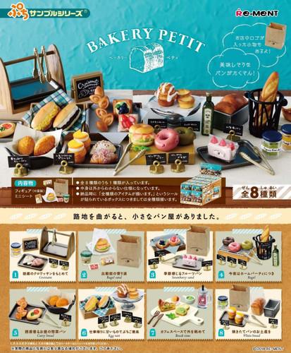 Re-ment 505855 Bakery Petit 1 BOX 8 Figures Complete Set