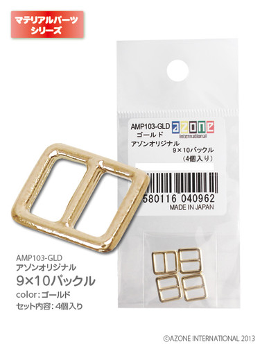 Azone AMP103-GLD Azone Original 9 x 10 Buckle Gold (4pcs)