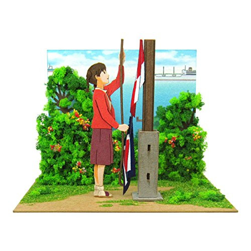 Sankei MP07-77 Studio Ghibli Sea Daily Routine (From Up On Poppy Hill) Non Scale